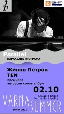 TEN - Живко Петров в Концертно Студио на Радио Варна