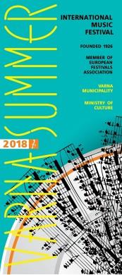 Концерт на майсторския клас по оперно пеене на Емил Иванов